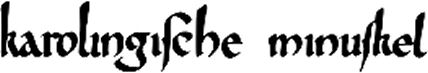 Karolingische Minuskel, geschrieben von Manuel Strehl